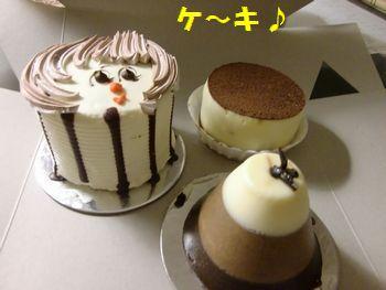 ケーキ大好き~!!