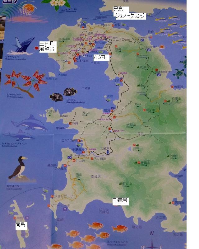 父島地図2