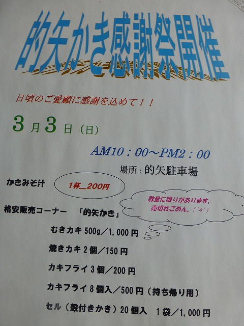 P1080554.jpg