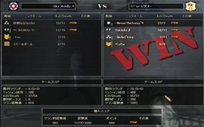 CW_convert_20100613031250.jpg