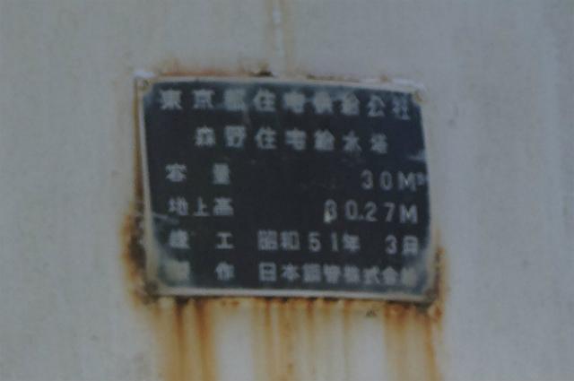 DSC01278_DxO-1.jpg