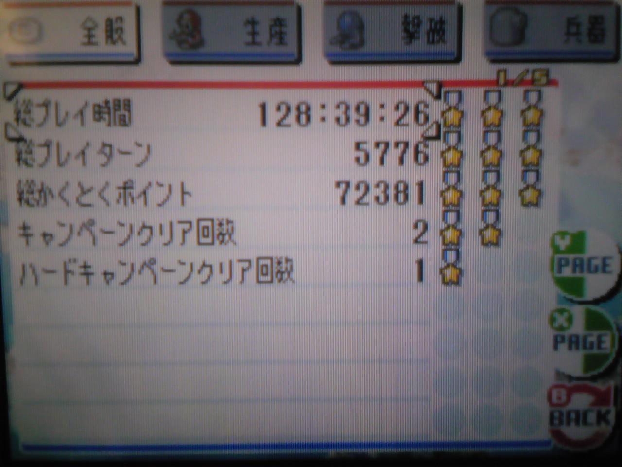 SH3500130001.jpg