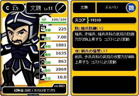 bunpei_20091222220244.jpg