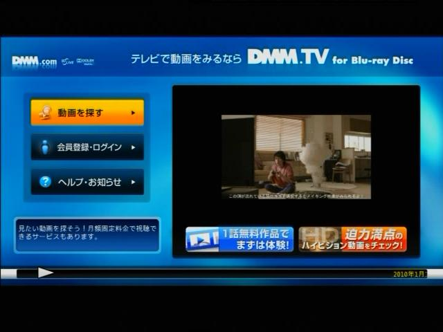 dmm01.jpg