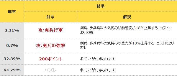 gousei02.jpg