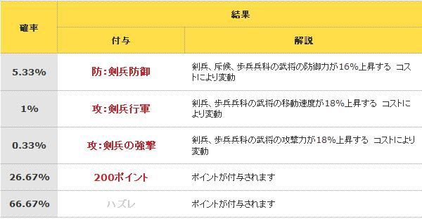 gousei04.jpg