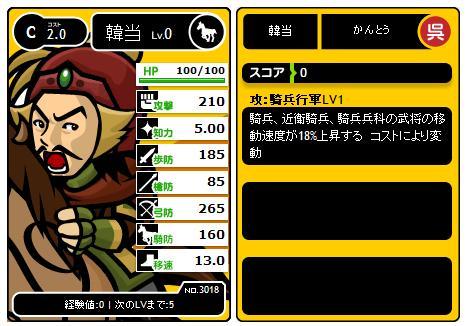 gousei5.jpg