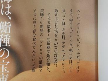 DSCF2701.jpg