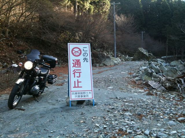 hukuchi0.jpg