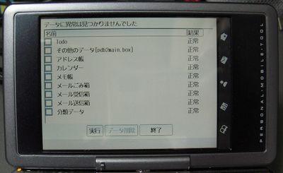 DSCN4565