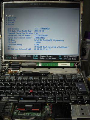 DSCN4696
