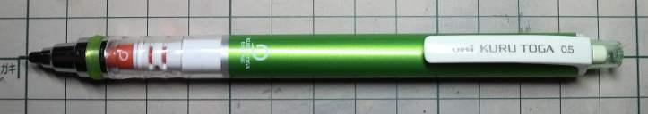 m5-450 (1)