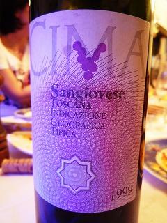 vino-3.jpg