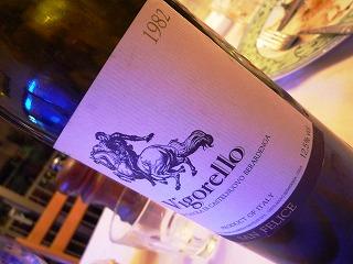 vino-4.jpg