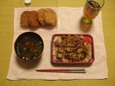 10.01.14ご飯