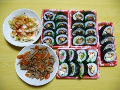 10.03.05お寿司