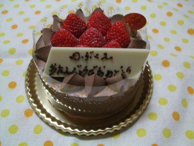 10.03.26ケーキ