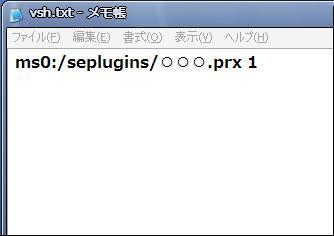 vsh_yukou_Edit.jpg