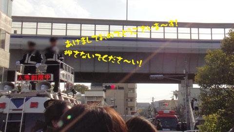 201101145.jpg