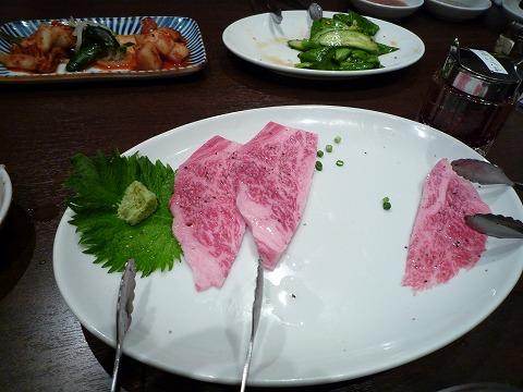 焼肉グレート 003