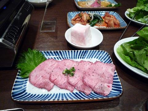 焼肉グレート 002