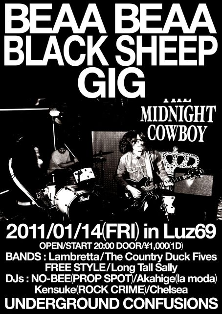 Beaa Beaa Black Sheep Gig