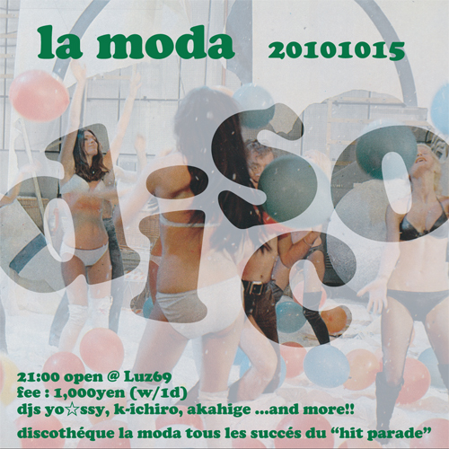 la moda 20101015