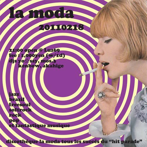 la moda 20110218