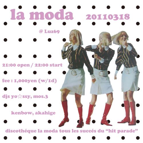 la moda 20110318