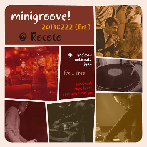 minigroove 20130222