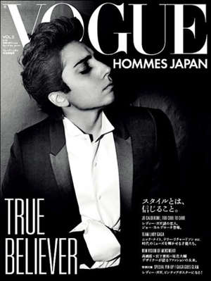 vogue hommes japan a/w 2010-2011