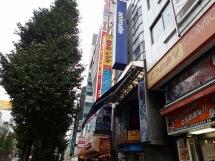 Akiba Oct 21st, 2013 (2)