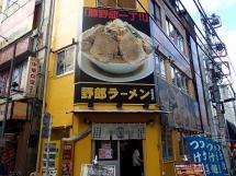 Akiba Oct 21st, 2013 (12)
