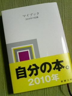 maibukku2010- 001