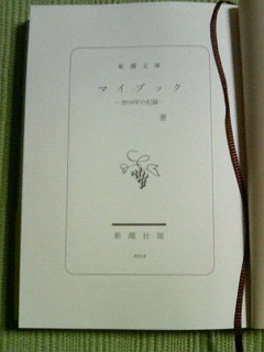 maibukku2010- 002