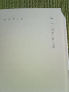 maibukku2010- 003