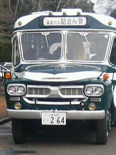 kairakuenn fukuroda 002