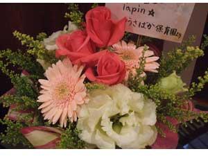 20101211-3花