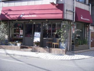 Kunitachi Tea House(外観1)