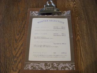 Kunitachi Tea House(メニュー1)
