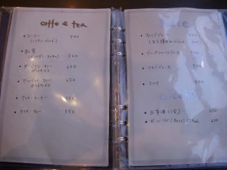 カフェ NISHI ann(メニュー1)
