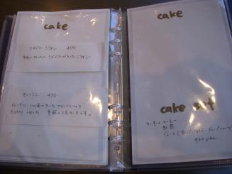 カフェ NISHI ann(メニュー3)