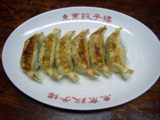 東京餃子楼(焼き餃子(ニラ・にんにく入り)¥290)