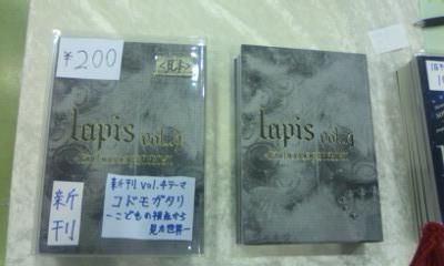 文フリ11-vol.4表紙