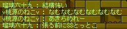 ccss1427_2.jpg