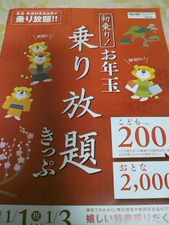 20100102215112