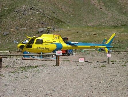 物資や緊急用のヘリ