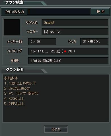 2010y08m18d_161146940.jpg