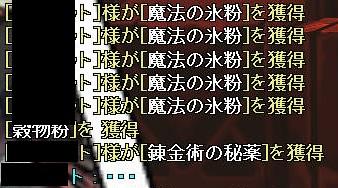 SC_ 2012-03-20 22-30-01-298