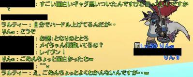 SC_ 2012-04-10 21-27-49-837